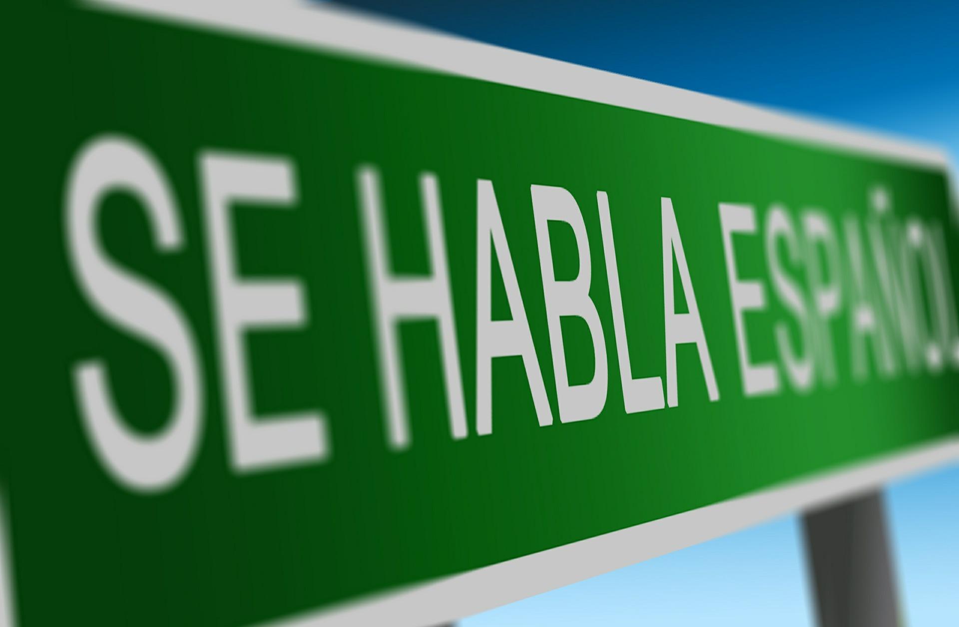 Испанский и каталонский (каталанский) языки