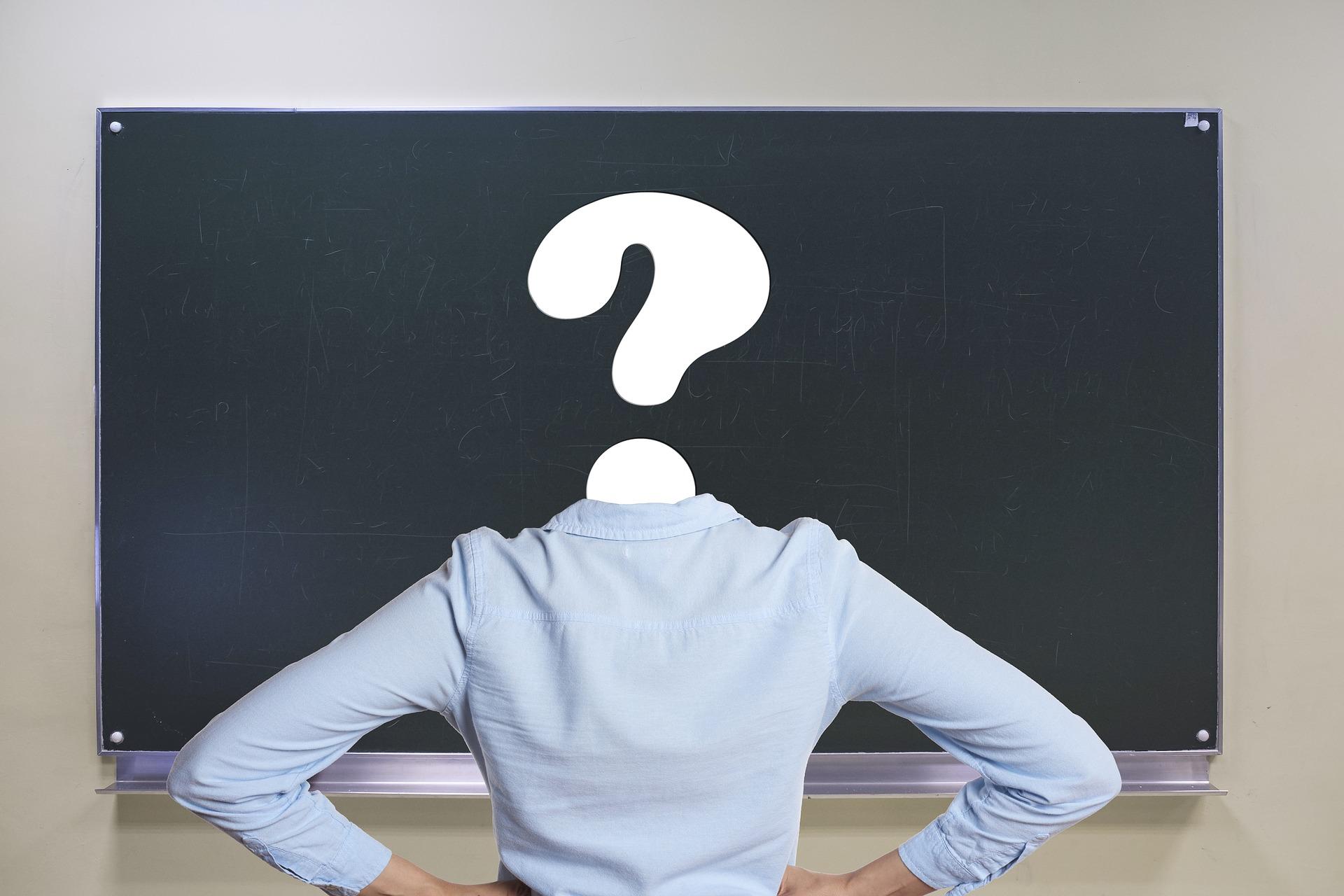 Наиболее часто задаваемые вопросы. Часть 1.