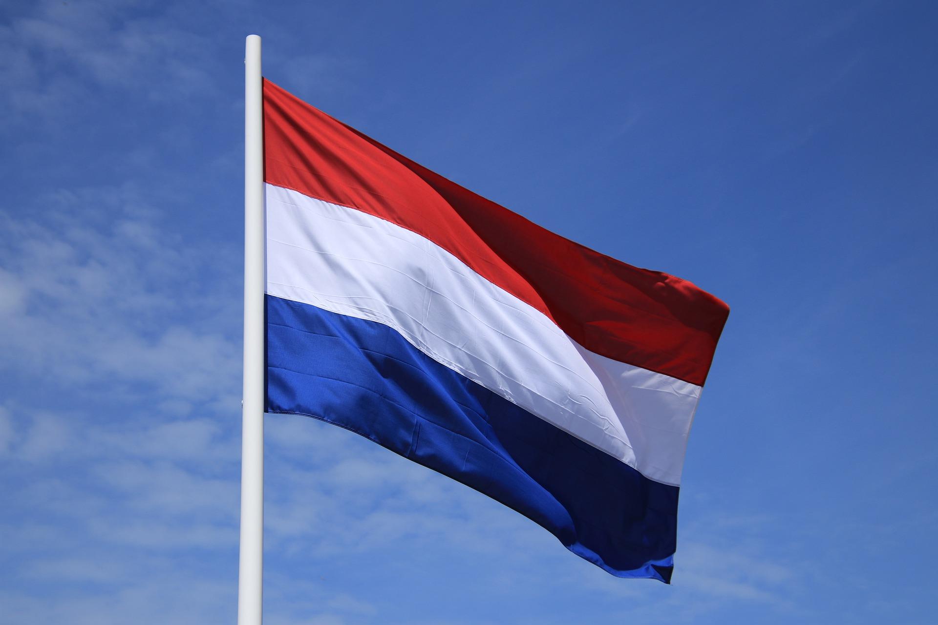 Оформление документов для Нидерландов (Голландии)