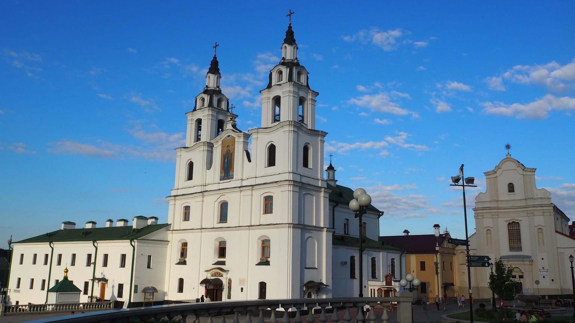 Апостиль в Беларуси (Белоруссии)