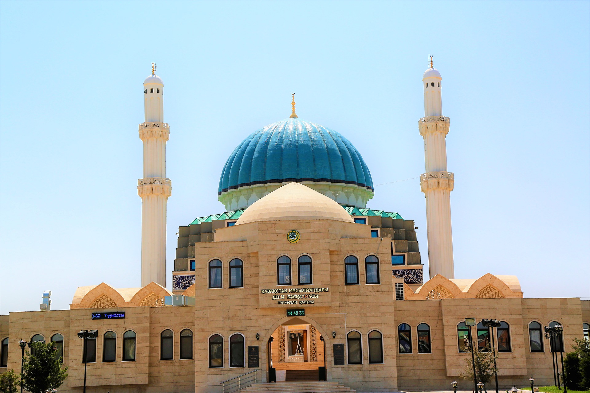 Kazakhstan – Italia. Richiesta di certificati del casellario giudiziale ad Almaty e autentica della traduzione presso l'Ambasciata d'Italia ad Astana
