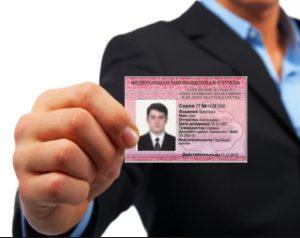 Временно проживающие в РФ иностранцы смогут работать без разрешения на работу