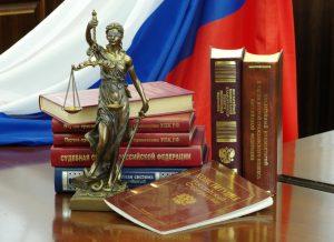 Реформа судов