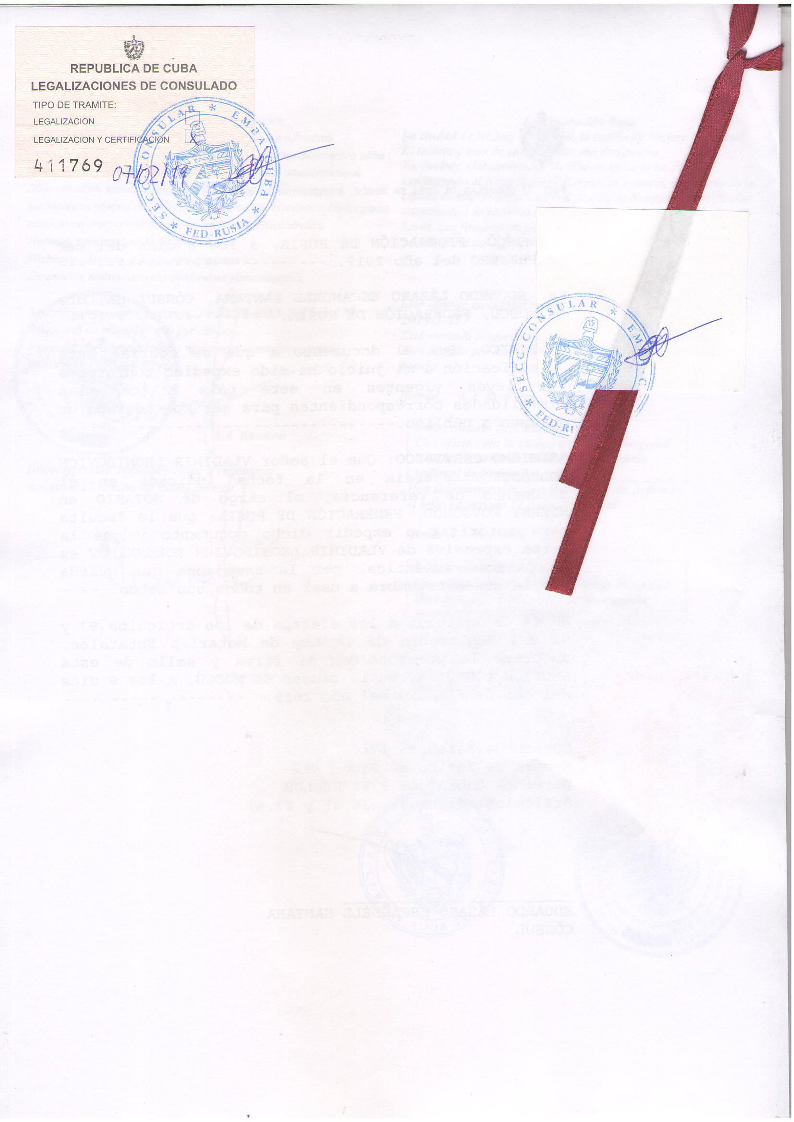 Образец легализации коммерческого документа для Кубы