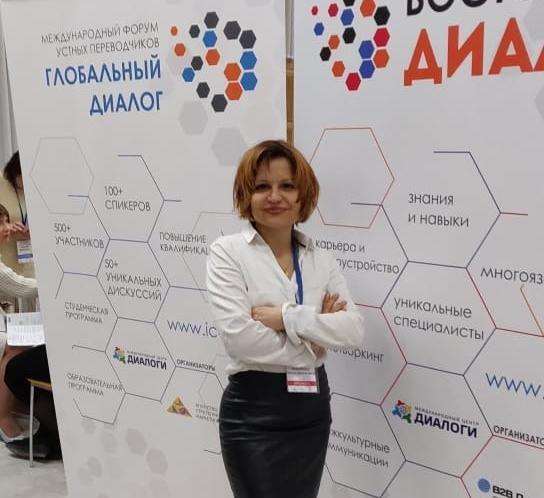 Старовойтова-Инце Анастасия Доверенный юрист Консульства Италии в Москве