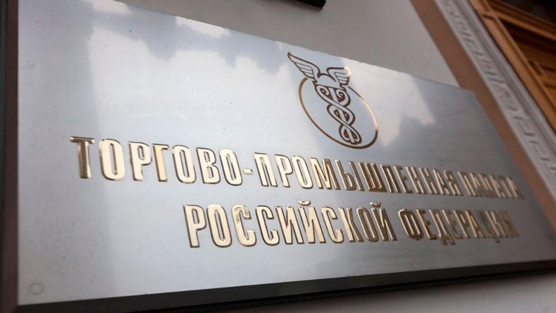 Консульская легализация документов заверенных в ТПП РФ в посольстве ОАЭ