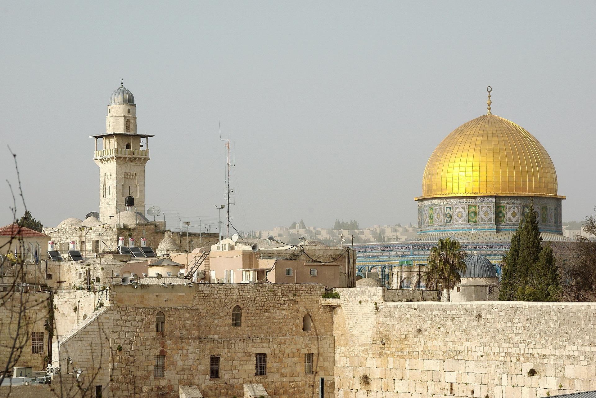 Консульская легализация для Государства Палестина