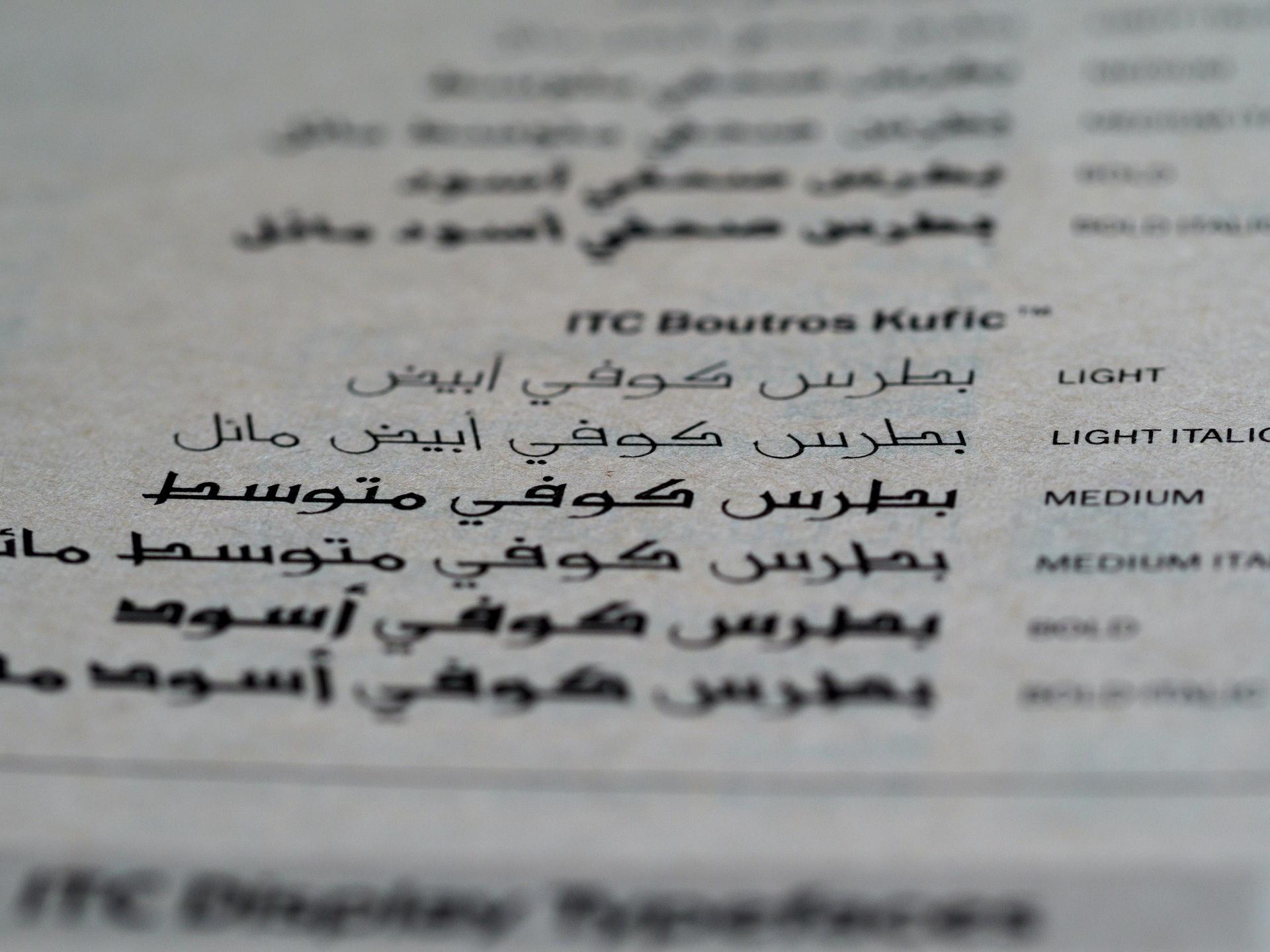 Perché non si possono tradurre 100 pagine al giorno
